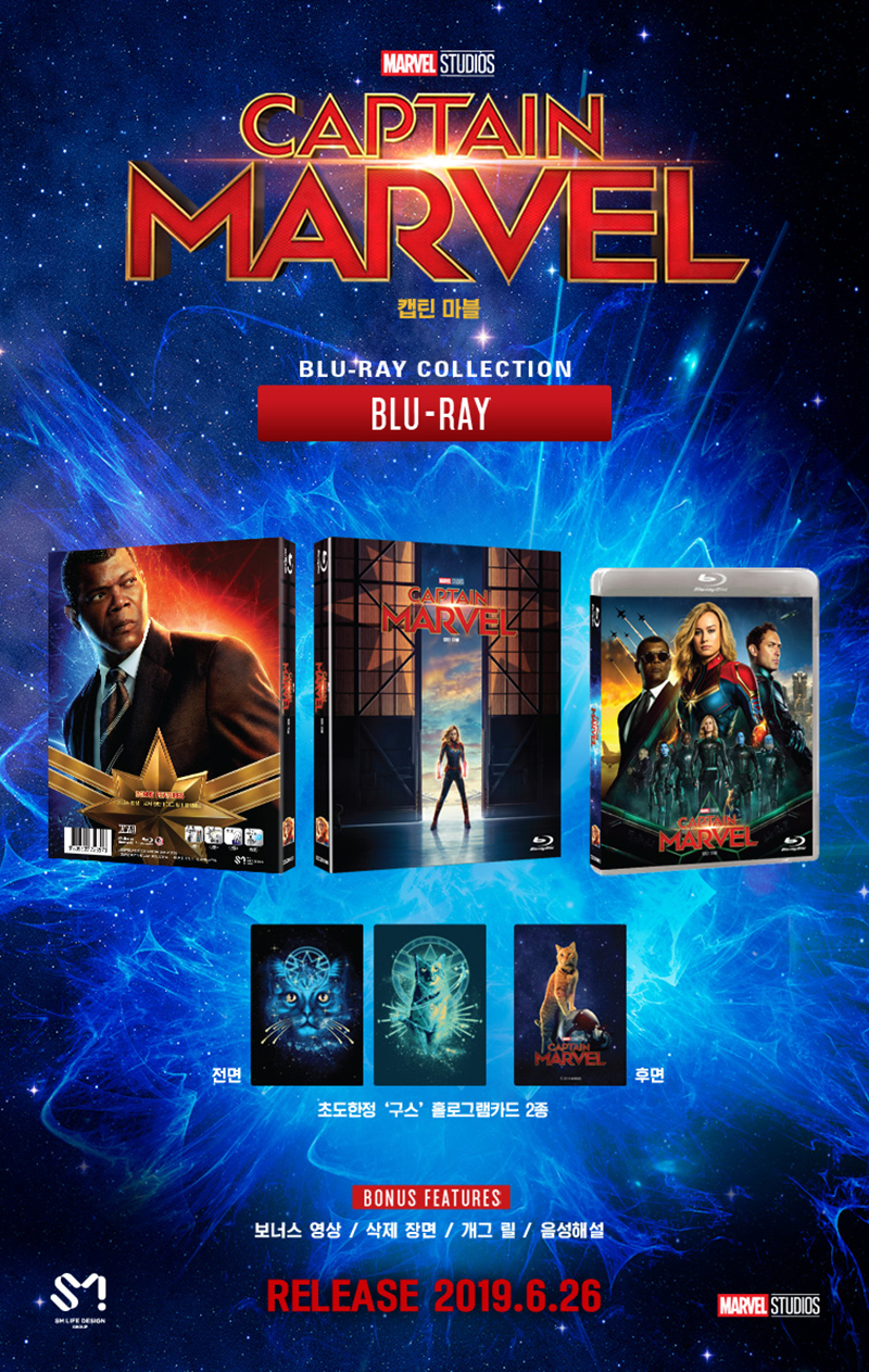 Item Detail :[BLU-RAY]CAPTAIN MARVEL 2D EDITION / [BLU-RAY