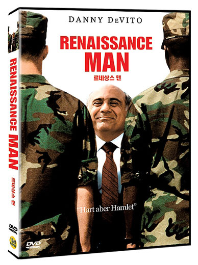 an analysis of the movie renaissance man with danny de vito Simply a classic movie no matter how many times i watch renaissance man i find myself laughing and enjoying myself this is most definitely a movie to add to your video collection as danny devito will keep you laughing and the plot will keep you interested in what is going to happen next.